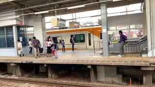 近鉄大阪線 高安駅 特急混色入庫と急行伊勢中川行き臨時停車