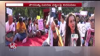 Assam People Protest Against Citizenship Bill   Delhi  Telugu News
