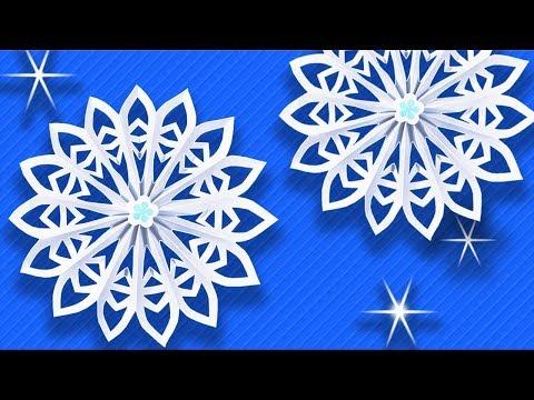 Видео: ✂❄️ Как красиво вырезать снежинку из бумаги   Снежинка из бумаги это просто!