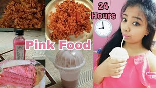 #PinkFood #24hourchallenge #TrendingChallenge I only ate Pink food for 24 Hours challenge| Puja Roy