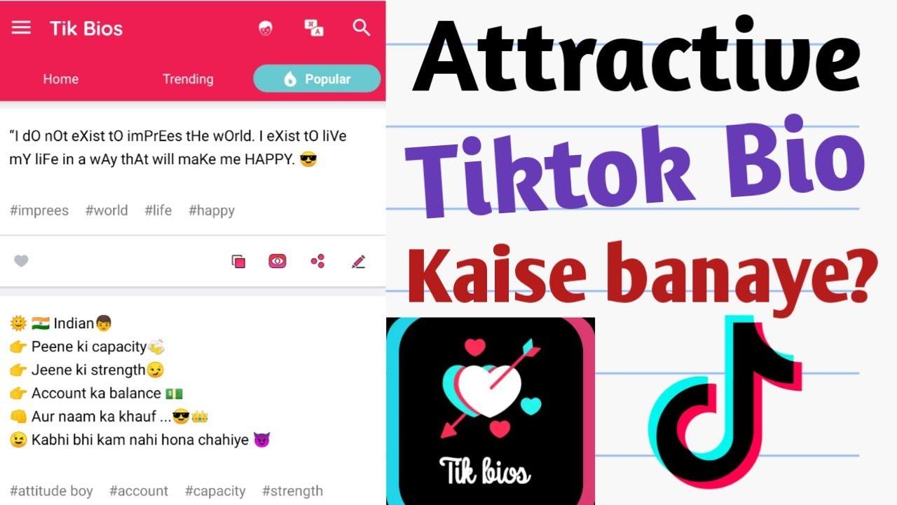 Aesthetic Tiktok Bios Hot Tiktok 2020
