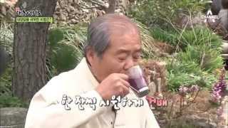 [윤택한 여행] 병을 낫게 한 건강의 섬, 손죽도!_채널A_신대동여지도 83회