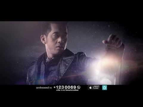 Light - Instinct x WEAVER「Official MV」