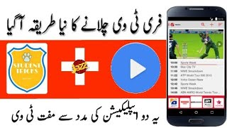Watch Free Tv Channels Movies Channel Using 2 Application On Jazz   New Trick 2019