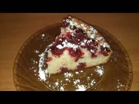 Вишнёвый пирог.Очень легко и просто.