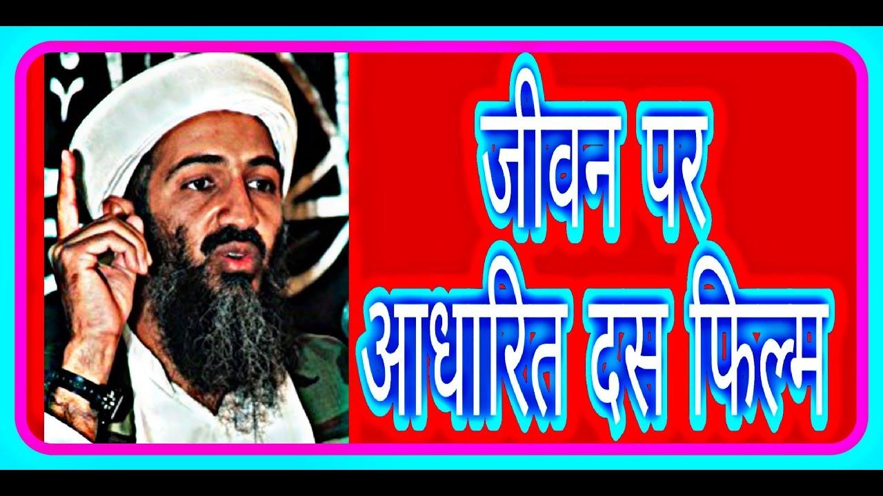 2014 dual Hindi 720p Worldfree4u