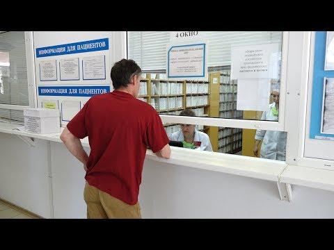 Лучшие регистратуры поликлиник выбрали в Вологодской области
