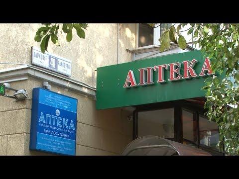 Сочинские аптеки отпускали препараты без рецепта