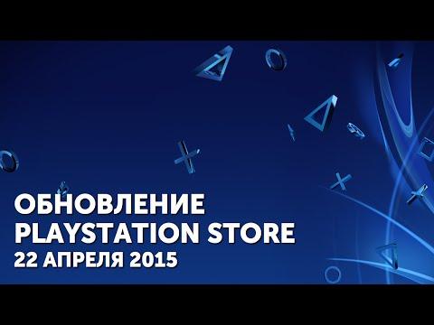 Игры для Sony PlayStation 4. Купить по самым низким ценам