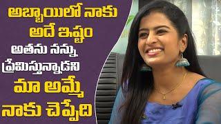 Iddarammailu Fame Anusha Reddy Interview || Part - 3 || Hangout With Naveena