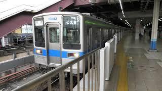 東武10000系10030型11653F 普通七光台行 柏出発【4K】