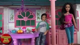 Барби Мультик на русском новые серии Куклы Барби 2016 Раян в Гостях у Барби