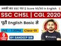 7:30 PM- SSC CGL, CHSL Preparation   Basic English Grammar   Full Strategy By Sandeep Sir