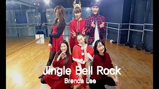 Glee - Jingle Bell Rock / Dance Choreography 이대댄스학원