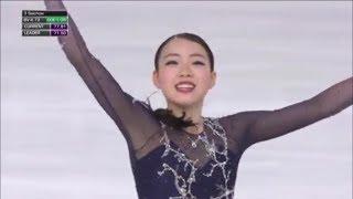【フィギュアスケート】紀平梨花、フランス大会 フリー演技!