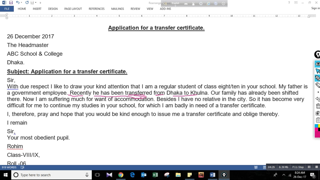Application for a transfer certificate jscsschsc bangla tutorial application for a transfer certificate jscsschsc bangla tutorial yadclub Gallery