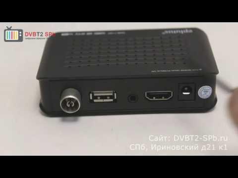 Eplutus DVB-118T - обзор цифровой ТВ приставки