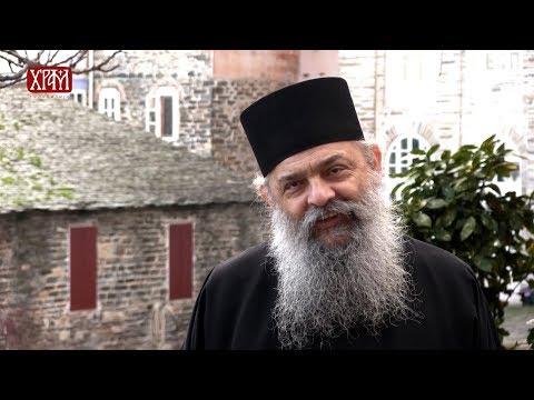 Арсеније Светогорац: Монах Светог Манастира Ватопед ЕКСКЛУЗИВНО за ТВ Храм!