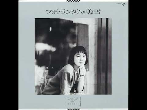 美雪「CHRISTMAS」[1986]