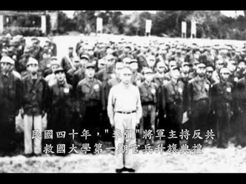 異域-泰緬孤軍紀念R.O.C(Taiwan)isolated Fighting Chinese army