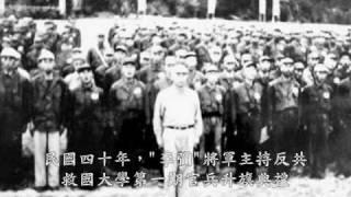 異域-泰緬孤軍紀念R.O.C(Taiwan)isolated Fighting Chinese army