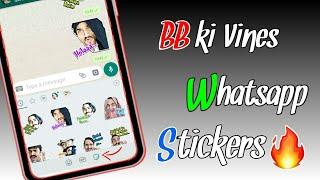 BB كي الكروم Whatsapp ملصقات || كيفية إنشاء BB كي الكروم مضحك Whatsapp ملصقات