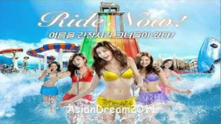 [MP3/DL] Ocean Girls (오션걸스) - Ride Now