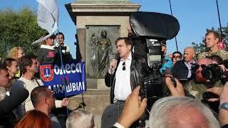 Саакашвили в Одессе требует импичмента Порошенко