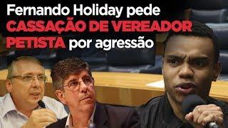 VEREADOR PETISTA AGRIDE HOLIDAY E GUARDA DA GCM