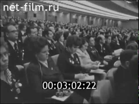 Anthem of The Russian Soviet Federative Socialist Republic - 1990-1991 RSFSR SFSR - Ryska SFSR РСФСР