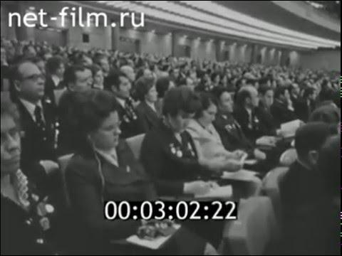 Anthem of The Russian Soviet Federative Socialist Republic - 1990-1991 RSFSR SFSR - Ryska SFSR РСФСР