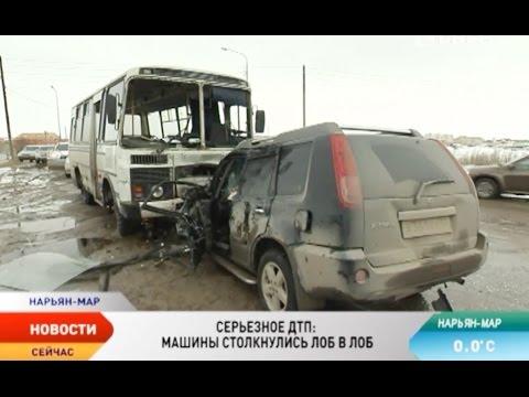 Полиция выясняет обстоятельства столкновения автобуса и иномарки в Нарьян-Маре
