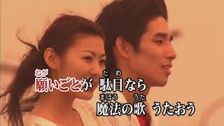 カラオケJOYSOUND (カバー) アップル・パップル・プリンセス / 竹内まりや (原曲) 歌ってみた