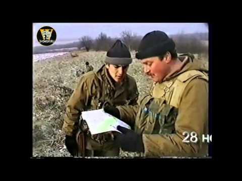 876 ОДШБ 61 ОБрМП СФ в Чечне (1999-2000).
