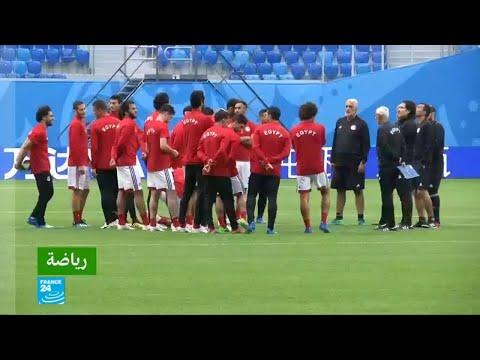 آمال مصر تتعلق على مشاركة محمد صلاح في المباراة ضد روسيا  - نشر قبل 1 ساعة