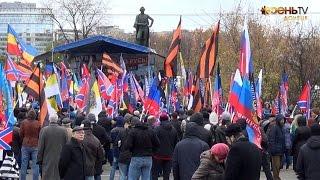 """Митинг """"Битва за Донбасс"""". Москва. 18.10.2014"""