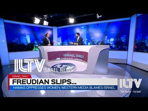 Western media blames Israel - Daniel Pomerantz