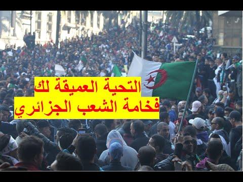 """الإعلامي عثمان سابق و""""سولكينغ"""" يبعثان بالتحية لفخامة الشعب الجزائري"""