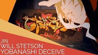 Yobanashi Deceive (English Cover)【Will Stetson】「夜咄ディセイブ」