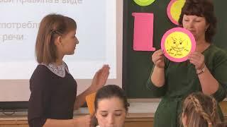 Внеклассное мероприятие на тему сквернословие 7 класс