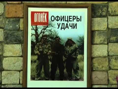 Мужская работа 1_01