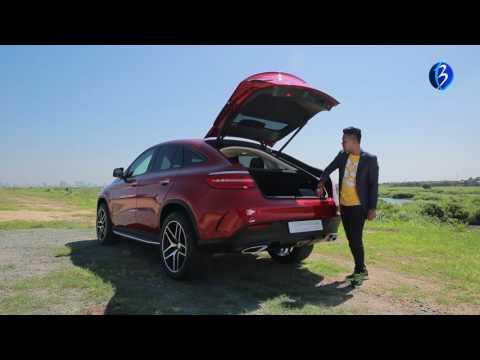 អាណាចក្ររថយន្ត - Car Zone - Season 2 | Show 12 : Mercedes GLE 400 4Matic 2017