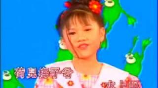 Wo Niu HuaNG Li Niao...Ha Ma