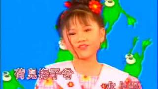 Wo Niu HuaNG Li Niao...Ha Ma Mp3