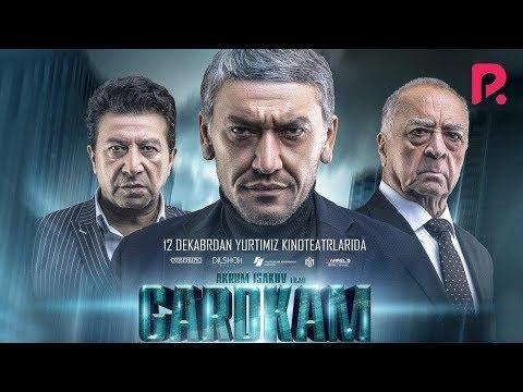 Gardkam (o'zbek film) | Гардкам (узбекфильм) 2018 #UydaQoling