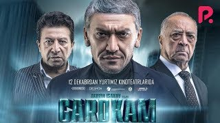 Gardkam (o'zbek film)   Гардкам (узбекфильм) 2018 #UydaQoling