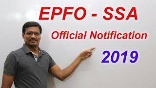 EPFO - SSA Notification / EPFO SSA Official Notification