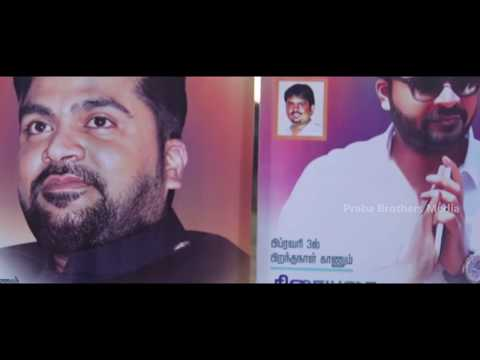 Chennai Gana Praba | Actor Simbu Birthday Special Song 2018 | Praba Brothers Media