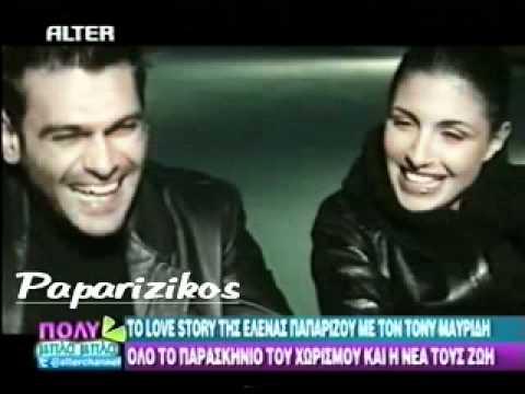 Helena Paparizou & Tony Mavridis - Their Love Story