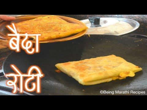 बैदा रोटी  Baida Roti...